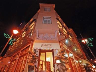 Bristol Hotel Thessaloniki