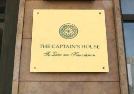 The Captain's House