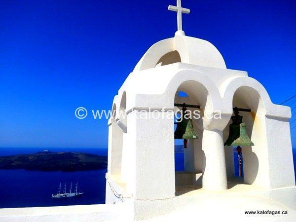 Let's Visit Santorini, by Peter Minaki