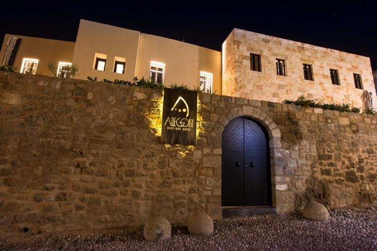 Allegory Boutique Hotel Rhodes