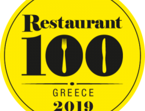 With 3 Τop Awarded Restaurants, Yades Greek Historic Hotels have much to offer when it comes to good cuisine: